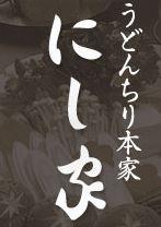 【浪花そば北浜店】そばしゃぶにこだわる老舗料理店